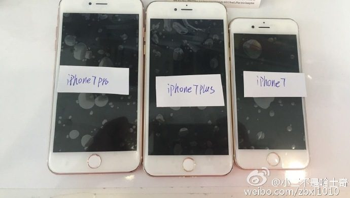 iphone7_plus_pro_leak
