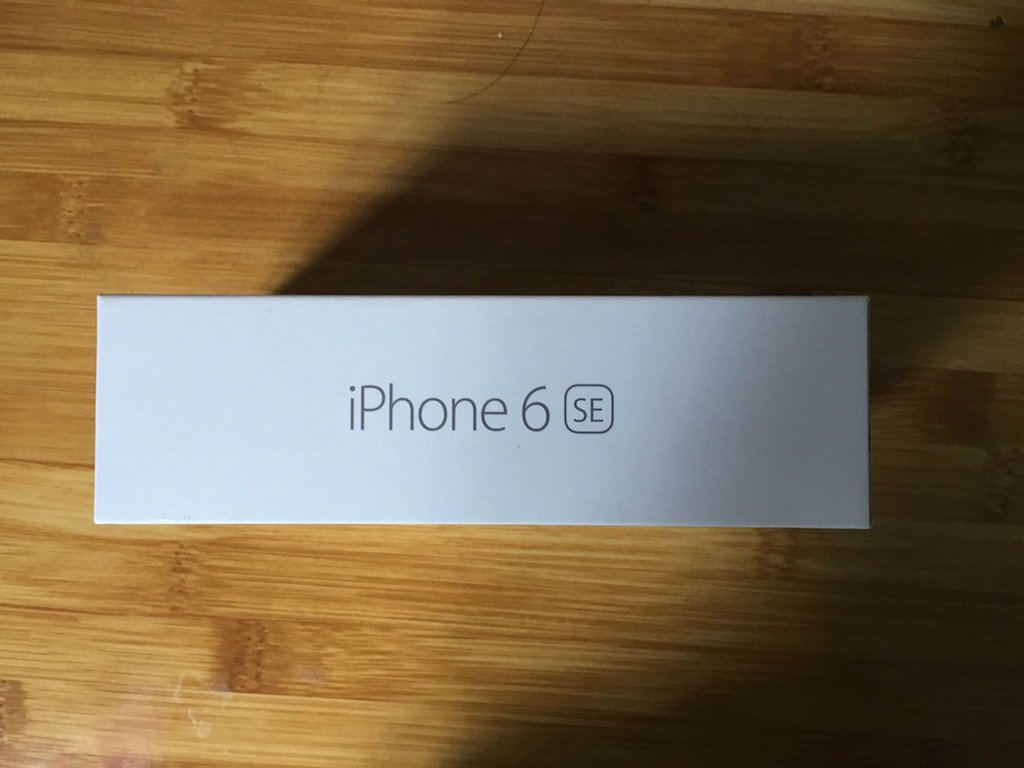 iphone6se_verpackung_1