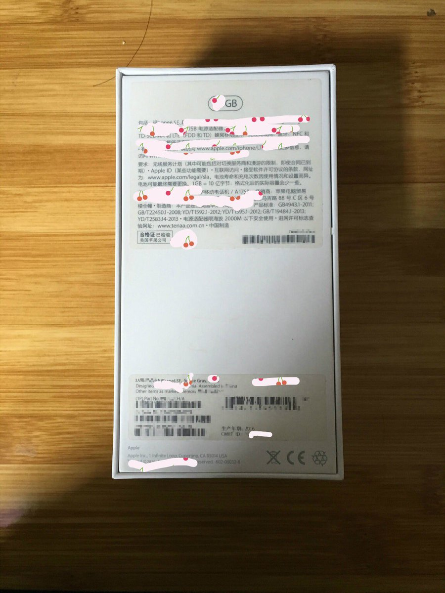iphone6se_verpackung_2