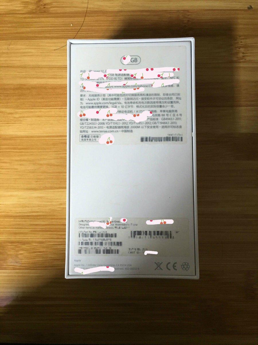 iphone6se_verpackung_2