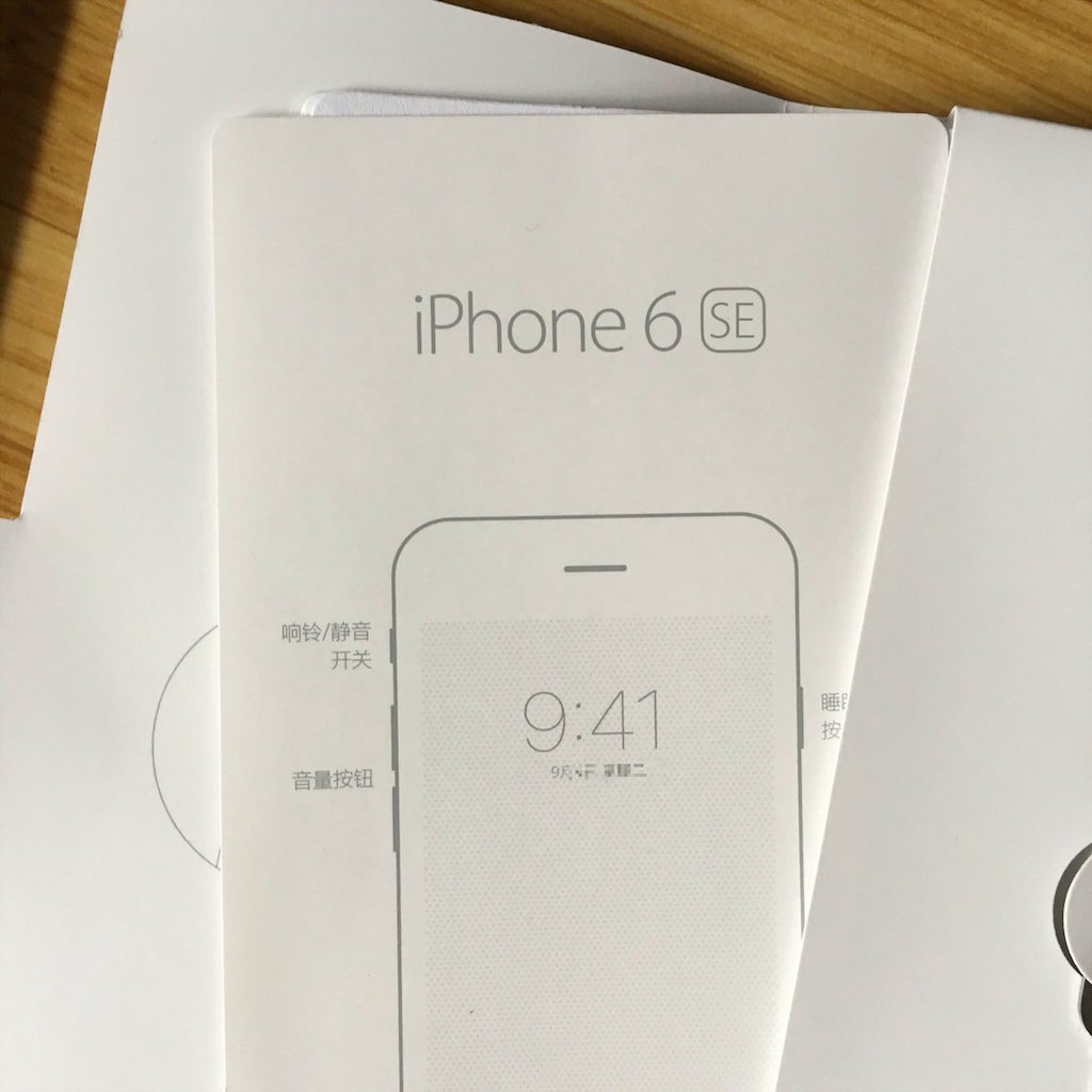 iphone6se_verpackung_3
