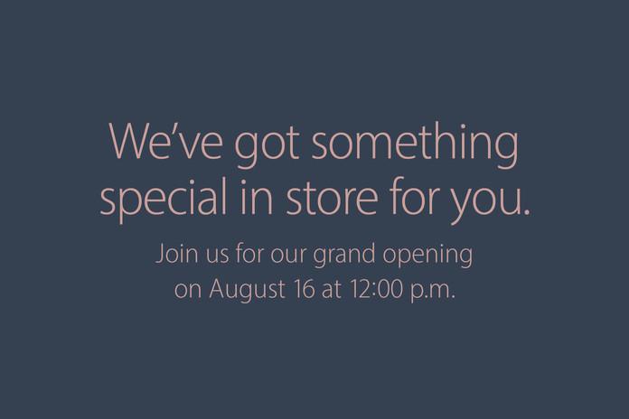 store_world_trade_opening