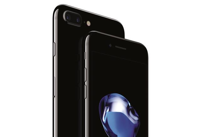 10 hilfreiche Tipps für iPhone 7 und iOS 10 › Macerkopf
