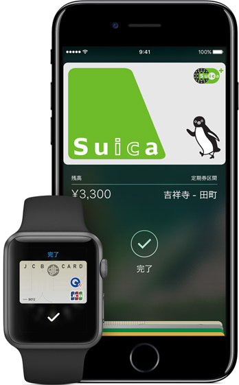 apple_pay_japan