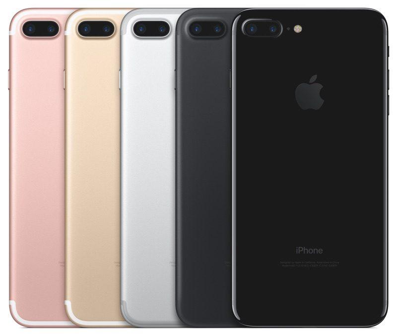 iphone7lineup-800x677