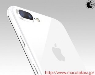 iphone7_white_leak