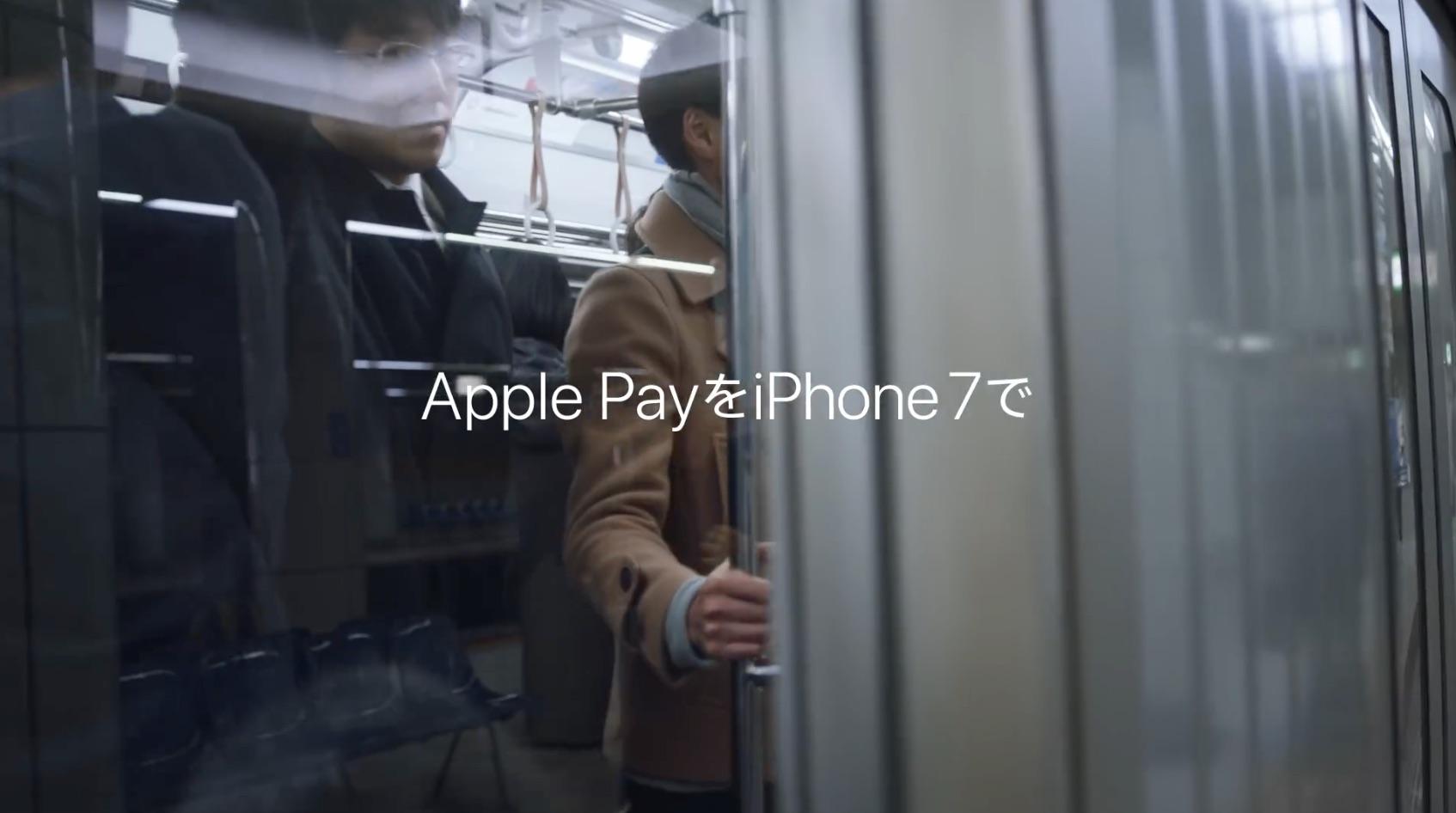 iphone7_race