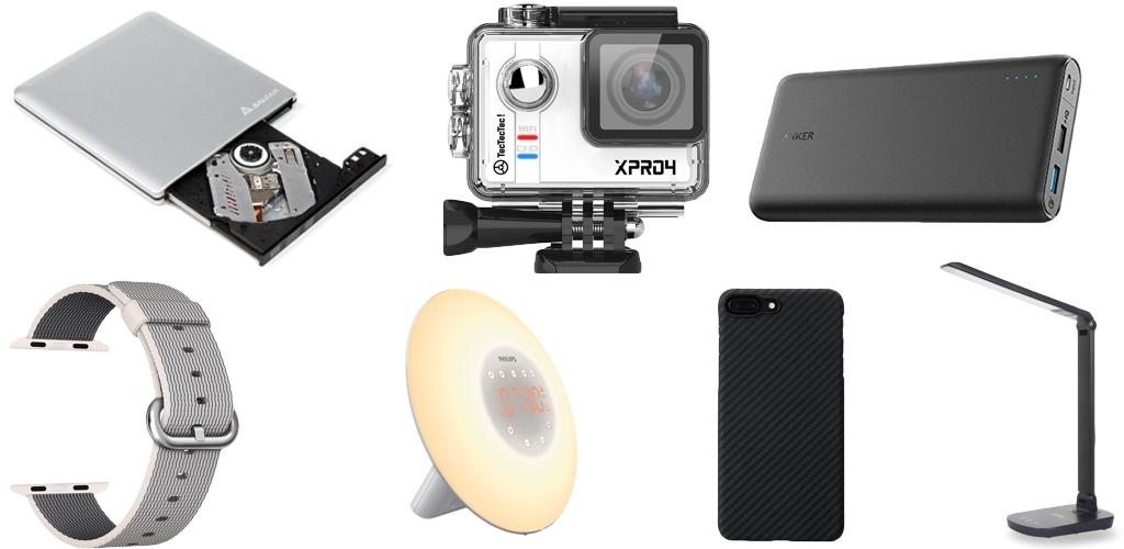 amazon blitzangebote anker powerbanks iphone 7 plus case. Black Bedroom Furniture Sets. Home Design Ideas