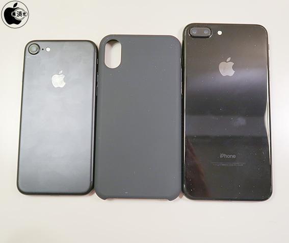 iphone 8 h lle zeigt gr envergleich mit dem iphone 7. Black Bedroom Furniture Sets. Home Design Ideas