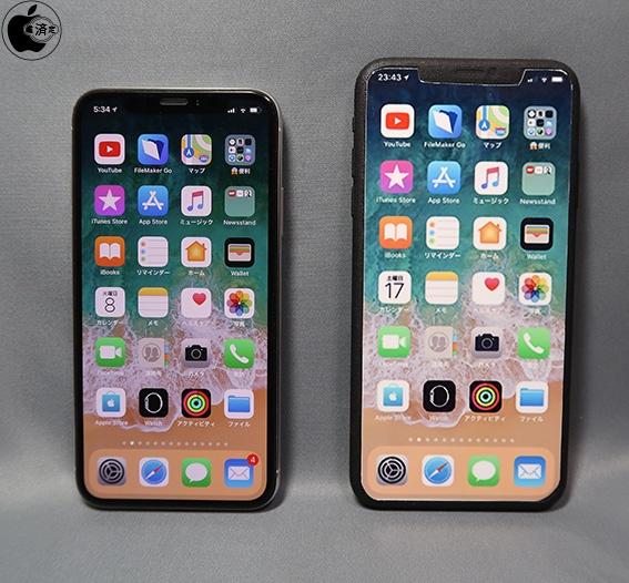 IPhone X: Apple repariert Rückkamera wegen