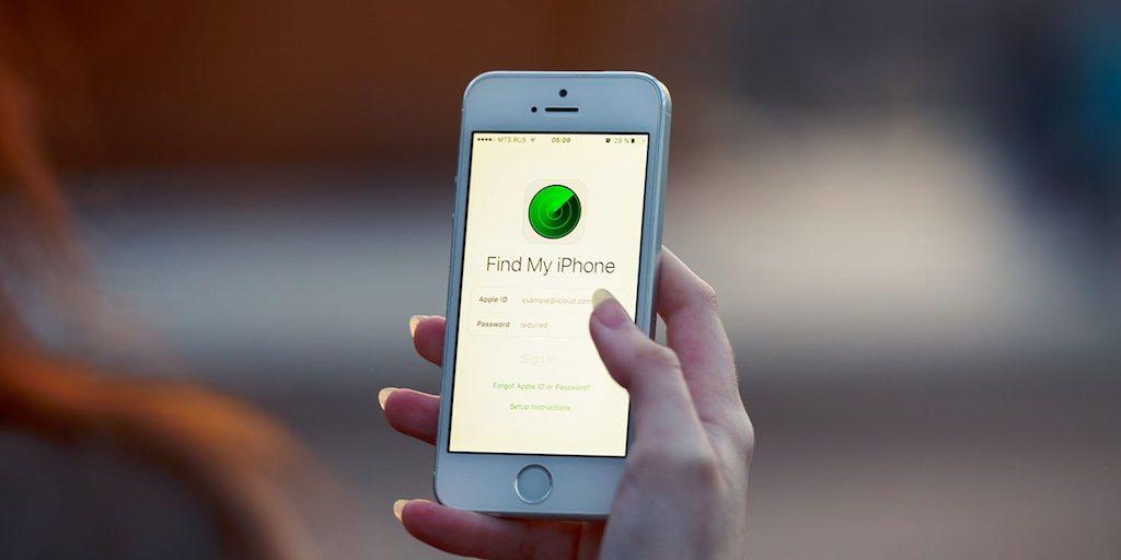 Apple will Freunde- und iPhone-Suche in einer App