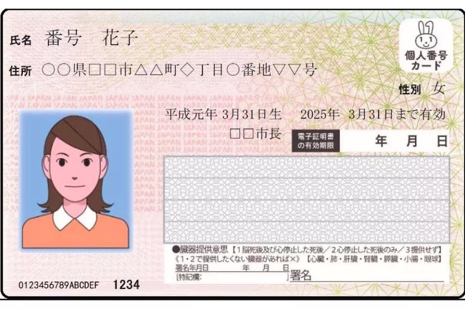 iOS 13: iPhones können NFC-Chip von japanischem Ausweis