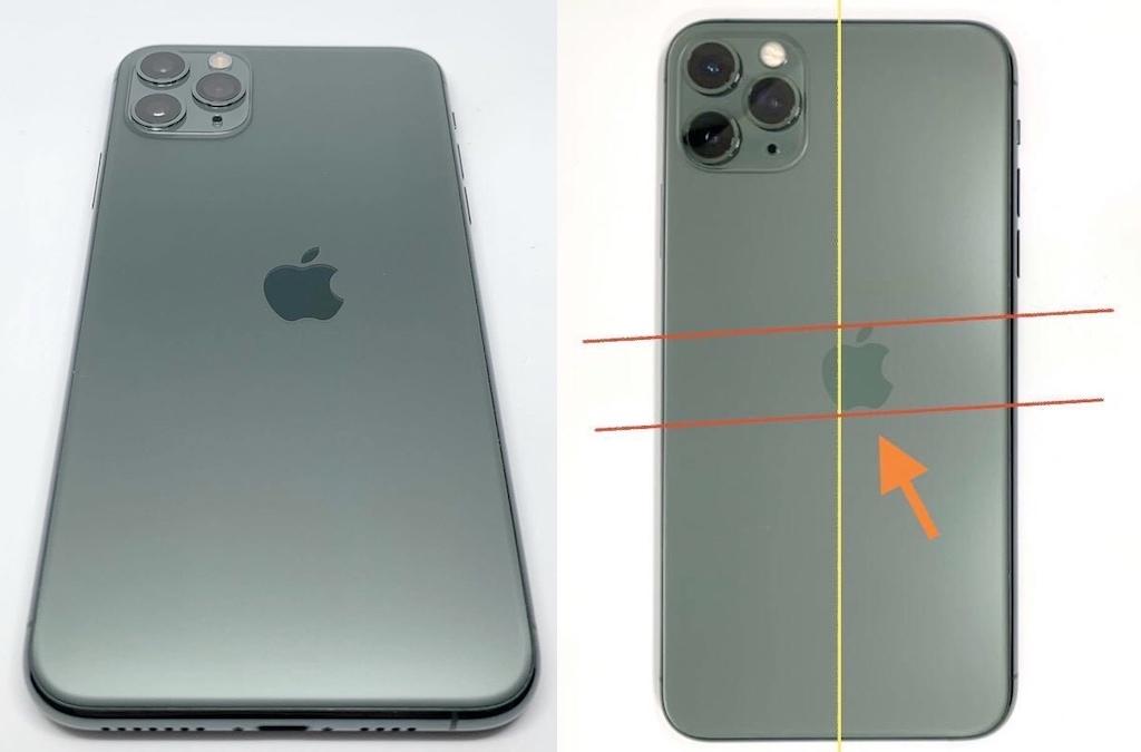 iPhone 11 Pro mit falsch gedrucktem Apple-Logo wurde für 2.700 Dollar verkauft › Macerkopf